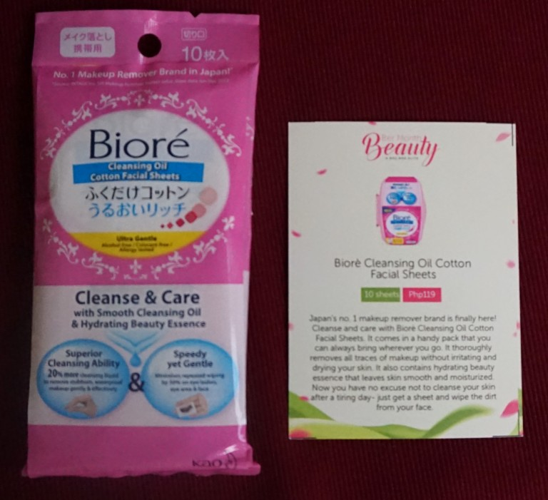 Biore Cleansing Oil Cotton Facial Sheets (10 sheets, Php119)